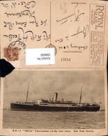 599600,Schiff Hochseeschiff R.M.S.P Orca Dampfer - Handel