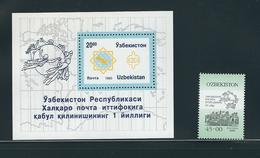 UZBEKISTAN, 1995/99 LOT OF STAMPS MNH (PHILATELIC EVENTS) - UPU - Uzbekistán