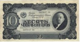 USSR 1937 Banknote 10 Chervonets  As Per Scan - Russia