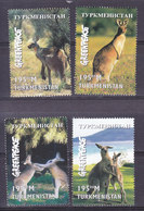 TURKMENISTAN,    N°94/97 , 1997 ,cote 10€ , Kangourou, Greenpeace ( W1903/110) - Turkménistan