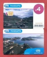 "GREECE: X-2301 ""Souli - Sibota"" (70.000 Ex) 04/12 - Greece"