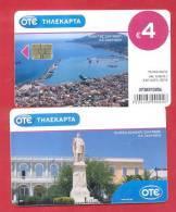 """GREECE: X-2310 """"City Of Zakynthos"""" (75.000 Ex) 06/12 - Greece"""