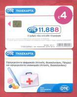 "GREECE: X-2285 OTE Information Catalogue 11888 ""Hospitals""60.000ex (09/11) - Greece"