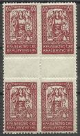 Kingdom Yugoslavia SHS 1920 Mi# 128 Double Perforation And Error **MNH - 1919-1929 Royaume Des Serbes, Croates & Slovènes
