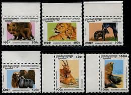 1996 Cambodia (6) - Cambodia