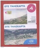 """GREECE: X-2339 """"Arahova - Voiotias"""" (60.000 Ex) 04/13 - Greece"""