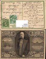 596880,Ganzsache Kaiser Franz Josef Jubiläumskarte Adel Monarchie - Königshäuser