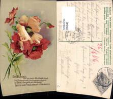 596840,Präge Litho Mohn Klatschmohn Mohnblume Ein Blümlein Spruch Text Blumen - Ohne Zuordnung