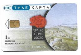 Télécarte Grèce J Skene 1/5 - Grèce