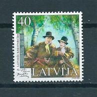 2004 Letland Authors Used/gebruikt/oblitere - Letland