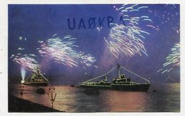 QSL Card - AK 346888 USSR - Dickson Island - Radio Amatoriale