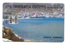 Télécarte Grèce A Voir - Grèce