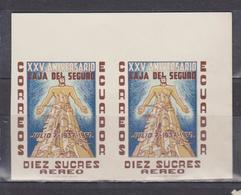 ECUADOR 1963 SOCIAL SECURITY INSTITUTE XXV ANNIVERSARY PAIR IMPERFORATED ERROR MNH SCOTT $ 18 SC# C413 - Ecuador