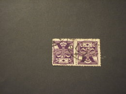 POLONIA - 1921/5 UCCELLO 5+5 H. - TIMBRATI/USED - 1919-1939 Republic