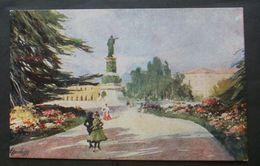 Cartolina Trento Piazza Dande - Non Viaggiata - - Trento