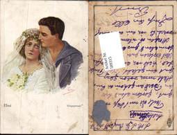 589315,Künstler AK Elmi Hochzeit Paar Bräutigam Braut Brautkleid - Noces