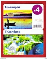 "GREECE: X-2422 ""Summer Boating"" (40.000 Ex) 07/17 - Greece"