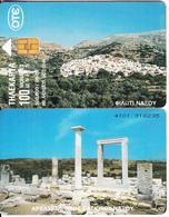 GREECE - Filoti/Naxos Island, Ancient Temple Of Sakri Naxos, 08/97, Used - Greece