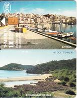 GREECE - Siteia/Crete, Palm Forest Vai, 07/97, Used - Greece