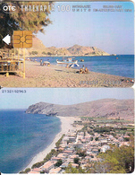GREECE - Eresos/Lesvos Island, CN : 2132, 10/97, Used - Greece