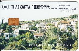 GREECE - Christianoupoli Messinias, 12/97, Used - Greece