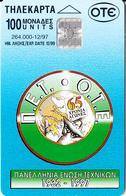 GREECE - P.E.T. OTE, 12/97, Used - Greece