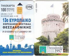GREECE - 13th European Festival Of Thessaloniki, Culture Capital Of Europe, 11/97, Used - Greece