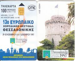GREECE - Thessaloniki, 13th European Festival, Culture Capital Of Europe, 11/97, Used - Landschaften
