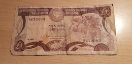 Cyprus 1 Pound 1982 - Chypre