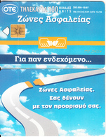 GREECE - Seatbelts(orange Writing), 10/97, Used - Greece