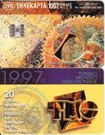 GREECE - Technical Museum Of Thessaloniki, 05/97, Used - Greece