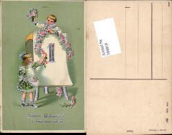 584818,Lithographie Neujahr Kinder Malerei Kalender Staffete - Neujahr