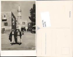 584798,Africa Israel Bethlehem Moschee Mosque - Israel