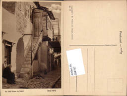 584792,Africa Israel Old House Pub Hefner & Berger Cracow 18 - Ohne Zuordnung
