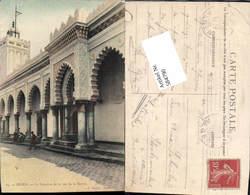 584790,Africa Algeria Alger La Fontaine De La Marine Pub Geiser J. 25 - Ohne Zuordnung