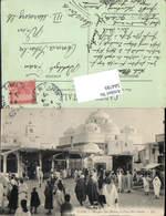 584789,Africa Algerie Tunis Moschee Mosquee Sidi Mahrez Place Bab Souika - Ohne Zuordnung