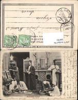 Africa Types Egypt Menusiers Arabes Tischler Pub Lichtenstern & Harari 222 - Ägypten