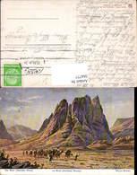 584777,Künstler AK F. Perlberg Africa Sinai Dschebel Mousa Egypt - Ägypten