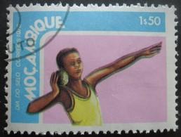 MOZAMBIQUE N°667 Oblitéré - Mozambique