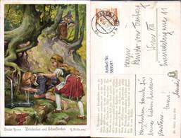 583597,Künstler AK G. Hinke Märchen Brüderchen Schwesterchen - Märchen, Sagen & Legenden