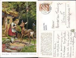 583595,Künstler AK G. Hinke Märchen Brüderchen Schwesterchen - Märchen, Sagen & Legenden