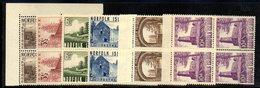 QUS23 - NORFOLK 1954 , La Serie 13/18 In Splendide Quartine Integre  *** - Isola Norfolk