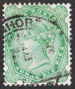 India - Scott #48 Used (2) - India (...-1947)