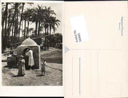 583065,Egypt Kairo Cairo Memphis Brunnen - Ägypten