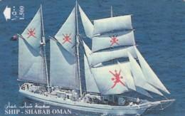 PHONE CARD OMAN (E43.3.7 - Oman