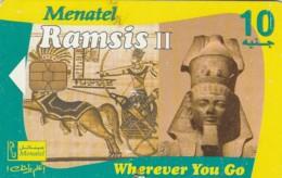 PHONE CARD EGITTO (E43.3.8 - Egitto