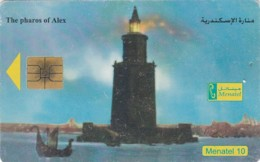 PHONE CARD EGITTO (E43.4.3 - Egitto