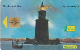 PHONE CARD EGITTO (E43.4.4 - Egitto