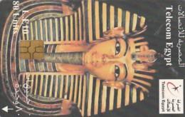 PHONE CARD EGITTO (E43.4.5 - Egitto