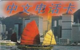 PREPAID PHONE CARD CINA (E43.9.3 - Cina